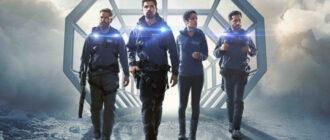 Expanse TV series