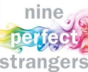 Девять идеальных незнакомцев