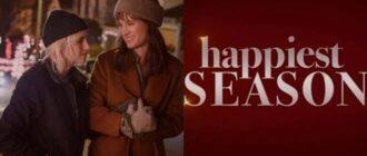 Самый счастливый сезон