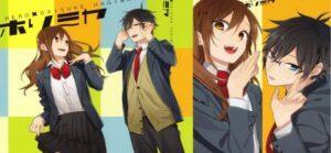Horimiya (anime series)