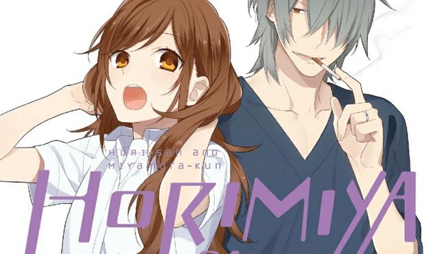 Хоримия (аниме)