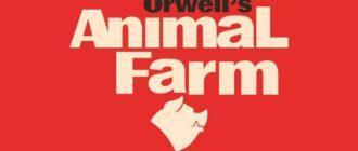 Orwell's Animal Farm Poster