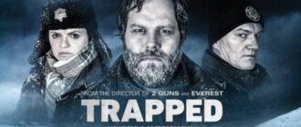 Капкан - исландский сериал