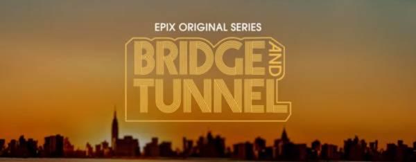Мост и Туннель