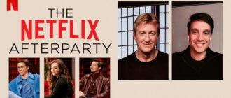 Netflix Afterparty