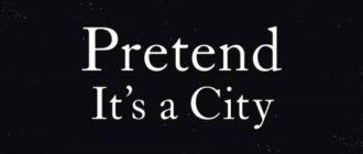 Представьте, что вы в городе