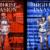 Небесное вторжение (1 сезон)
