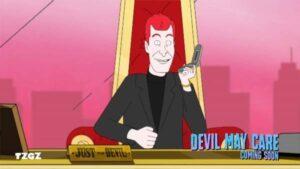 Дьявол его знает