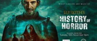 История хоррора с Элаем Ротом