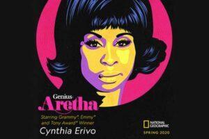 Гений: Арета