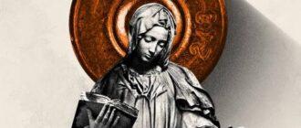 Множественные святые Ньюарка
