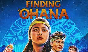 Охана: в поисках сокровищ