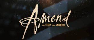 Новый смысл: борьба за свободу в США
