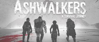 Ashwalkers
