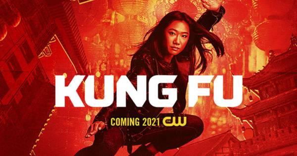 Кунг-Фу (2021)
