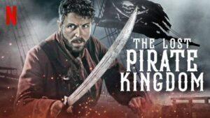 Затерянное королевство пиратов