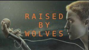 Воспитанные волками