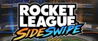 Rocket League: Sideswipe