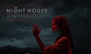 Ночной дом