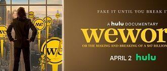 WeWork: Взлет и падение 47-миллиардного единорога