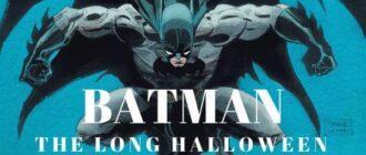 Бэтмен: Долгий Хэллоуин