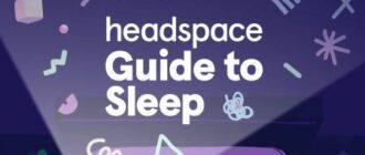 Headspace: руководство по сну