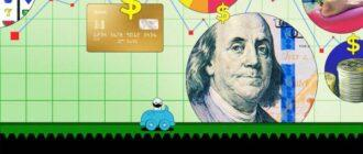Чтобы вы поняли... деньги