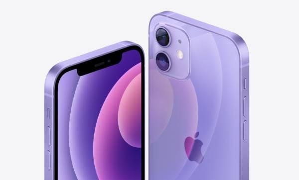 Новая расцветка для iPhone 12 и 12 mini