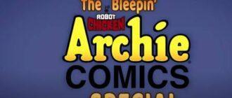 Робоцып - спец.выпуск (вселенная комиксов Арчи)