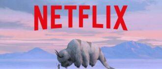 Аватар: Легенда об Аанге (сериал Netflix)
