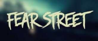 Улица Страха