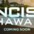 Морская полиция: Гавайи (первый сезон)