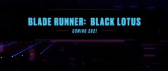 Бегущий по лезвию: Черный лотос