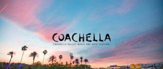 Коачелла 2022 (Coachella 2022)