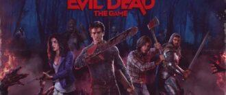Зловещие мертвецы: Игра