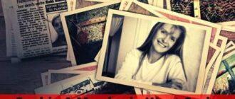 Софи: Убийство в Вест Корке