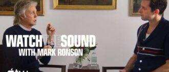 Смотри за звуком с Марком Ронсоном