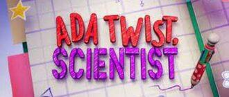 Ада Твист, ученый
