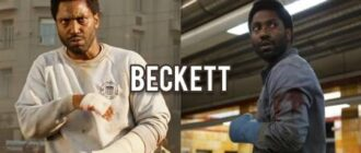 Бекетт