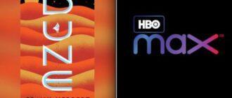 """Сериал по """"Легендам Дюны"""" на HBO Max"""