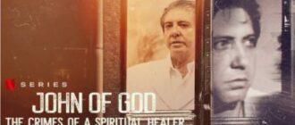 Иоанн Божий: Преступления духовного наставника