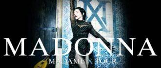 Мадам Х (турне Мадонны)