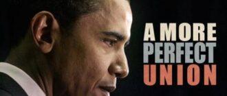 Обама: В погоне за лучшим союзом