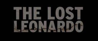 Утраченный Леонардо
