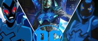 Синий Жук