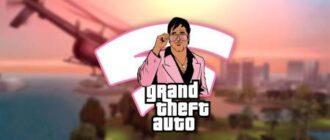 Grand Theft Auto remastered