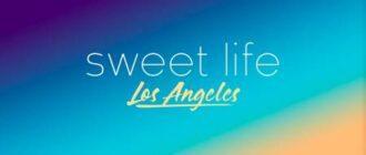 Сладкая жизнь Лос Анджелес