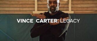 Винс Картер: Наследие