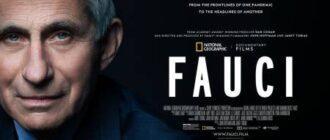 Фаучи (документалка)
