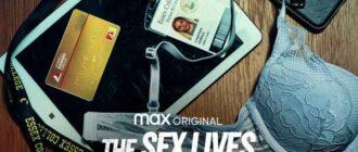 Сексуальная жизнь студенток колледжа